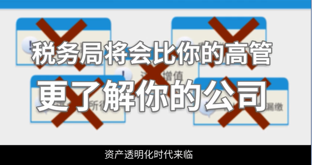 侨外出国<font color='red'><font color='red'>税务</font><font color='red'>规划</font></font>专题片