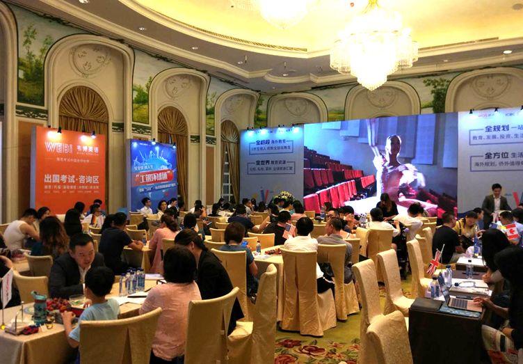 侨外2019海外教育规划展揭秘:中国家庭该如何进行子女教育规划?