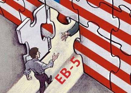 <font color='red'>美国</font>国安部EB-5改革法规已审毕,新法规离生效还有多远?