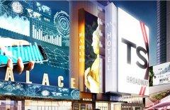 攻克建筑难题 时代广场百老汇项目开工前期准备工作进入尾声