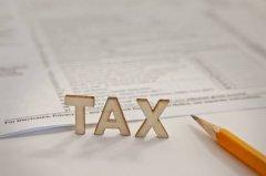 澳洲<font color='red'>税务</font>指南|移民澳洲后,需要交哪些税、交多少税?