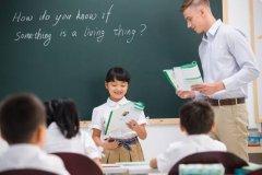 侨外海外教育:国际学校教育水平参差不齐?不如拿个身份去海外读